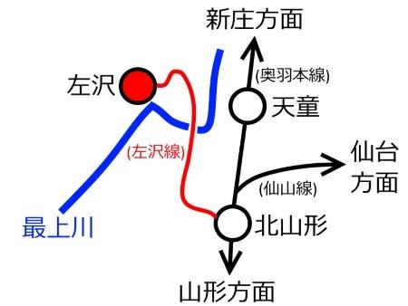 左沢駅周辺路線図c.jpg