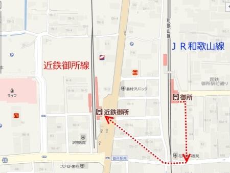 御所駅周辺地図c.jpg