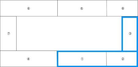 持参モジュール構成c.jpg