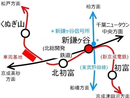 新鎌ヶ谷周辺路線図4c.jpg