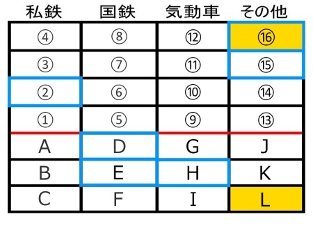 棚レイアウト図拡張版_12c.jpg