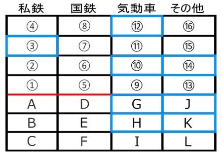 棚レイアウト図拡張版_1c.jpg