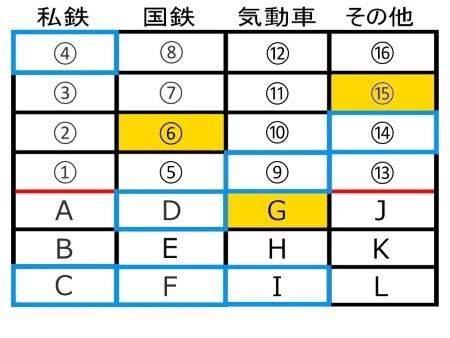 棚レイアウト図拡張版_6c.jpg