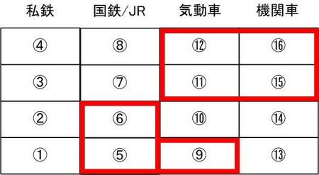 棚レイアウト図_1.jpg