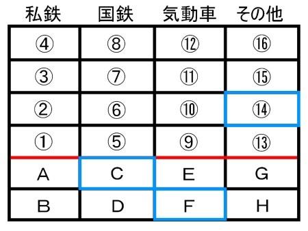 棚レイアウト図_2c.jpg