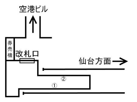 構内図.jpg