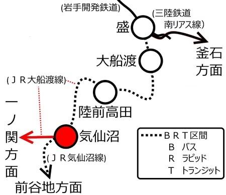 気仙沼駅周辺路線図c.jpg