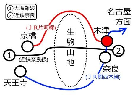 生駒山地周辺路線図c.jpg
