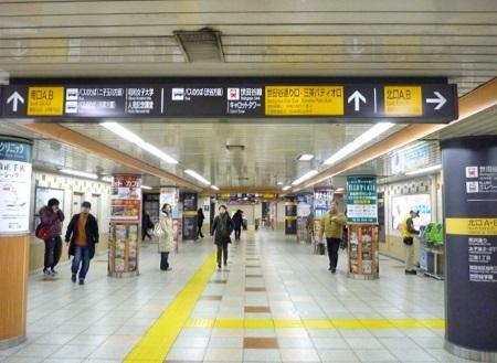 田園都市線三軒茶屋駅改札口_1c.jpg