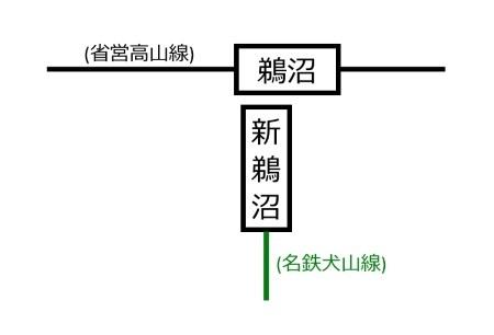 直交時代c.jpg