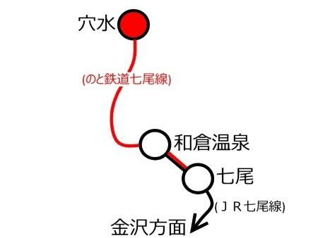 穴水駅周辺路線図C.jpg