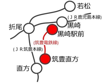 筑豊電鉄線周辺路線図c.jpg