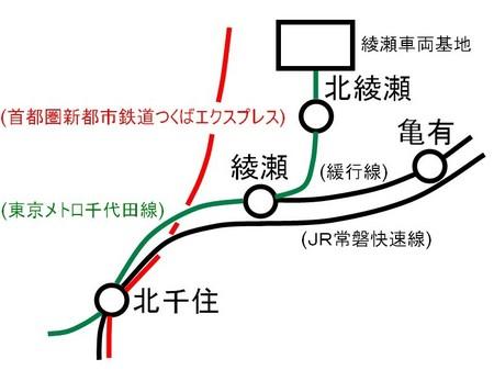 綾瀬駅周辺路線図.jpg