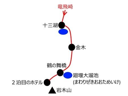 行程図3c.jpg