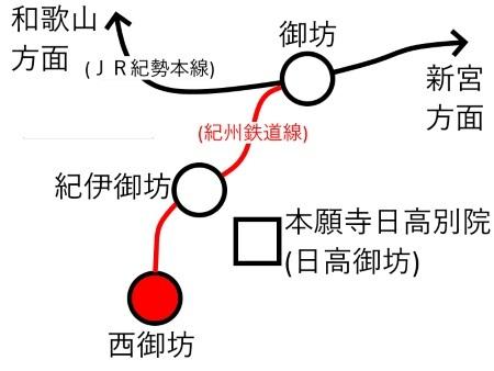 西御坊駅周辺路線図c.jpg