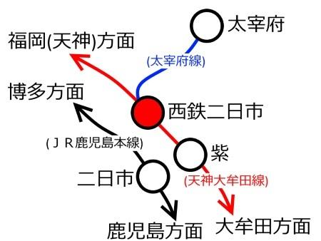 西鉄二日市駅周辺路線図c.jpg