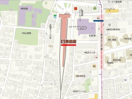 豊島園周辺地図c.jpg