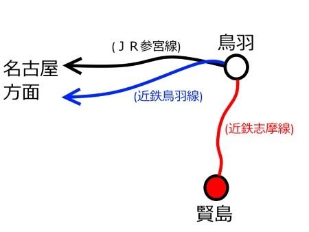 賢島駅周辺路線図c.jpg