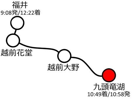 越美北線路線図c.jpg