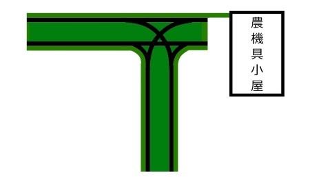 農道緑化パターンc.jpg
