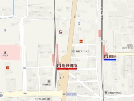近鉄御所駅周辺地図c.jpg