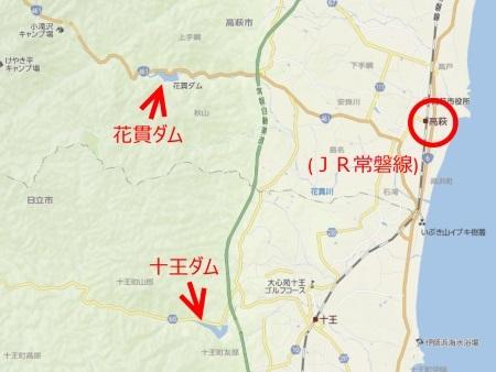 高萩周辺ダム地図c.jpg
