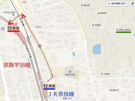 黄檗駅周辺地図c.jpg