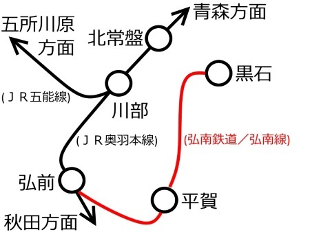 黒石周辺路線図c.jpg