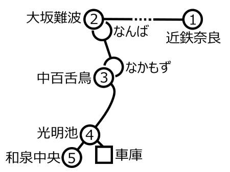2日目工程図1c.jpg