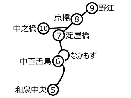 2日目工程図2c.jpg