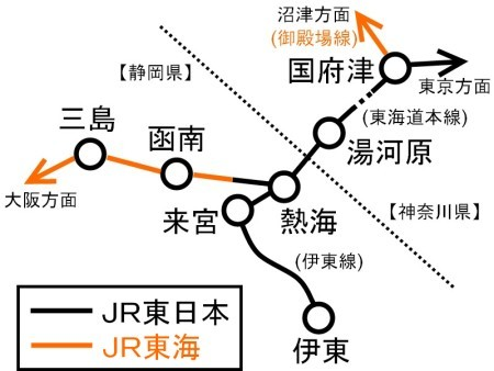 JR東管轄c.jpg