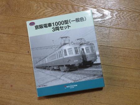 IMG_0031c.jpg
