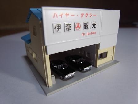 R0010368.JPG