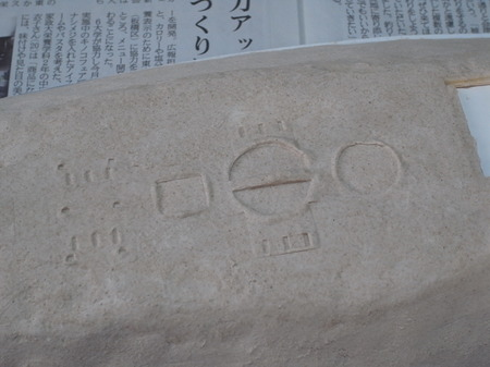 R0011759.JPG