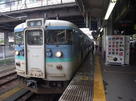 R0011992.JPG