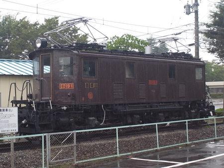 R0012056.JPG