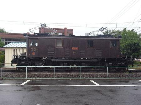R0012077.JPG