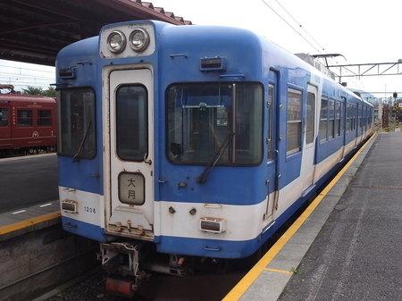 R0012198.JPG