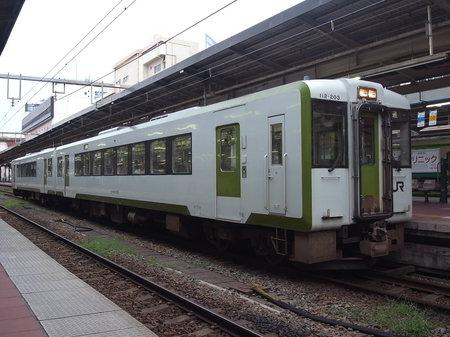 R0012510.JPG