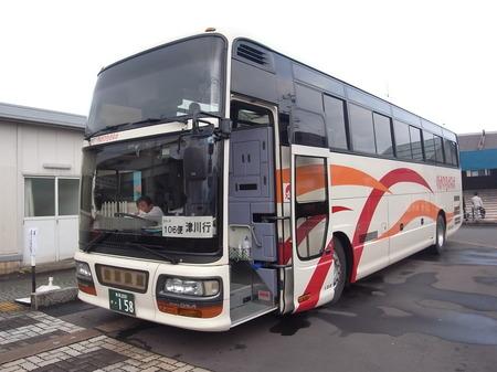 R0012511.JPG