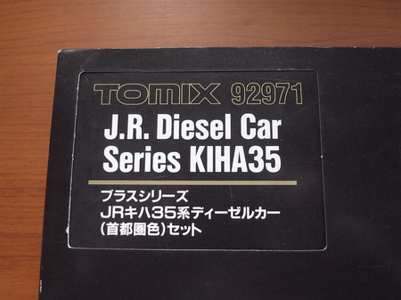 R0013355.JPG