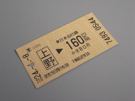 R0013503.JPG