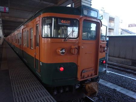 R0013518.JPG
