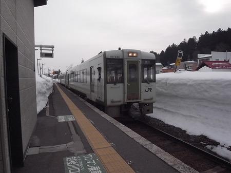R0014026.JPG
