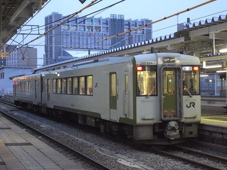 R0014035.JPG
