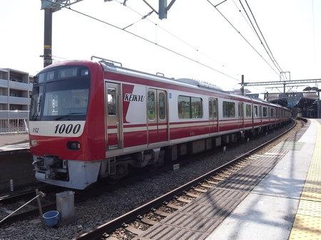 R0014361.JPG