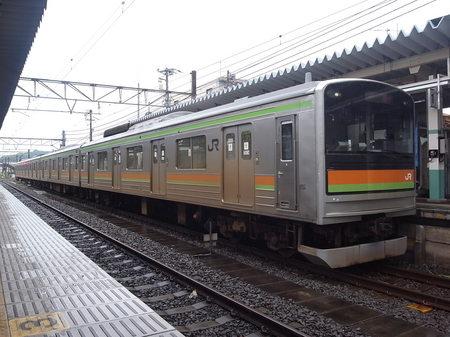 R0015013.JPG
