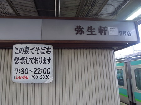 R0015042.JPG