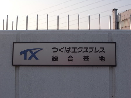 R0015050.JPG