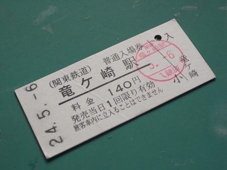 R0015097.JPG